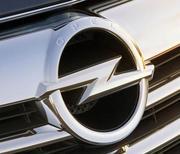 ОПОТОВАЯ РАСПРОДАЖА автозапчастей Opel
